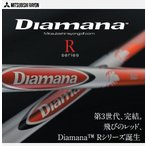 三菱レイヨン DIAMANA/ ディアマナ Rシリーズ Diamana R SERIES R50/60/70/80 日本正規品 新品