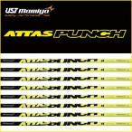 【数量・スペック限定 特別価格】USTマミヤ アッタス パンチ ATTAS PUNCH 8 UST Mamiya 新品