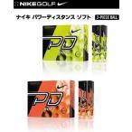 ナイキ (NIKE)ナイキゴルフ  パワーディスタンス ソフト POWER DISTANCE SOFT ゴルフボール 1ダース 日本正規品 SRM