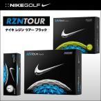 ナイキ (NIKE) ナイキゴルフ レジン ツアーブラック RZN TOUR BLACK ゴルフボール 1ダース 12球入り 日本正規品 SRM