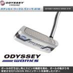 オデッセイ (ODYSSEY) ワークス ヴァーサ #1W WORKS パター 日本正規品