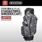 オジオ (OGIO) シュレッダーSHREDDER カートバッグ 2016限定コレクション STARS&STRIPES 10型 47インチクラブ対応 キャディバッグ 2016年モデル