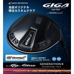 特注カスタムクラブ イオンスポーツ GIGA HS787 アディショナルドライバー USTマミヤ マイアッタス ジェネレーションII