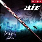 トリプルエックス (TRPX) トリプルX エアー TRPX AIR   カーボンシャフト 新品