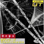 トリプルエックス (TRPX) トリプルX UTシリーズ UT-6/UT-7/UT-8/UT-9 TRPX ユーティリティ カーボンシャフト 新品