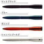 ネームペン シャチハタ 印鑑 キャップレス エクセレントEX  カラー  別注品