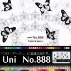 ���̸��� ��ɩ��ɮ ����ɮ ��ɩ Uni��No 888��36�����椦�������̵������ͤ��ɤ골������ꥢ������˺�Ŭ