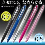 送料無料 三菱鉛筆 Uni ジェットストリーム プライム 単色ボールペン SXN-2200 0.5mm 0.7mm 名入れできません