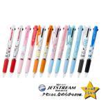 ジェットストリーム サンリオ  3色 ボールペン ペン 文房具 三菱鉛筆 Uni 多機能ペン