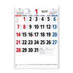 新日本カレンダー 2019年 星座入り文字月表 3色 カレンダー 壁掛け メモ付 NK181