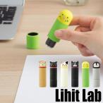 Lihit Lab ��ҥȥ�� SMART FIT PuniLabo ������ץۥ���� ������ϥ� �夻�ؤ� ������ϥ� �ۥ���������ݣ�������