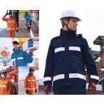 高視認 反射材 作業服 防水 防風 5L 大きいサイズ