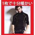 ショッピングインナー 防寒 インナー 最強 イーブンリバー メンズ レディース 暖かい コンプレッション インナーシャツ 長袖 タートルネック M〜LLサイズ
