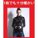 防寒 インナー 最強 イーブンリバー 暖かい メンズ レディース コンプレッション インナーシャツ 長袖 ジップアップ 前開き M〜LLサイズ