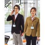 Yahoo!働く人の作業服専門店小川又ブレザーと作業着の両方の特性を併せ持つ新商品。SS〜ELサイズ