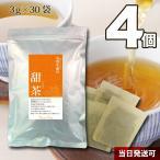 小川生薬 甜茶 3g×30袋 4個セット