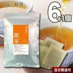 小川生薬 甜茶 3g×30袋 6個セットさらにもう1個プレゼント