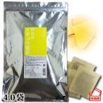 小川生薬 徳島産イチョウ葉茶 120g(40袋)