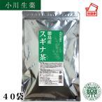 小川生薬 徳島産スギナ茶(すぎな茶) 3g×40袋