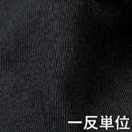 ウール】 TX53165】 柄物】 ウール生地】カラー全1色 一反単位の販売】 ブラック圧縮カルゼ】TX53165☆コートやジャケットなどに最適。