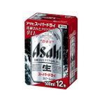 アサヒ スーパードライ 500ml缶 12本パック