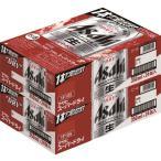 アサヒ スーパードライ 350ml缶 2箱(48本)