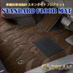 タント タントカスタム LA600系 フロアマット ステップマット エントランスマット SMAT674