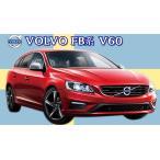 VOLVO ボルボ FB系 V60 フロアマット ラゲッジマット カーゴマット YMAT615