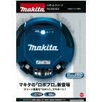 マキタ ロボットクリーナ RC200DZ リモコン・センサウォールテープ付(バッテリ、充電器別売)