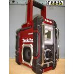 マキタ 充電式ラジオ (現場ラジオ) MR108AR 限定色 オーセンティックレッド