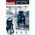 マキタ 充電式屋内・屋外兼用墨出し器 SK10GD バッテリ、充電器、三脚別売り