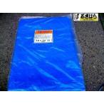 ブルーシート kシート#2000 約3.6x5.4