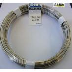 若井産業 ステンレス針金 #14 2.0mm 1kg巻