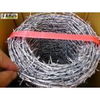 動物や不審者侵入防止に メッキ有刺鉄線 #16 100m巻