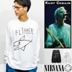 NIRVANA ニルヴァーナ「FLIPPER」 リブロンT (長袖Tシャツ)バンドTシャツ ハロウィン コスプレ