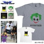 バットマンとジョーカー ダークナイト「JORKER & BATMAN」 BATMAN THE DARK KNIGHT 映画Tシャツ