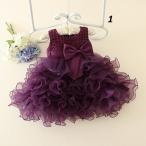 【送料無料】キッズドレス 姫様ドレス 発表会 結婚式 七五三 パーティー イベント 赤ちゃんドレス