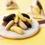 3種のチョコあられ柚子・塩キャラメル・ビター!冬 想ひそめし Mitsuiro(みついろ)(係数3)
