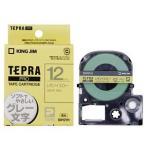 (まとめ) キングジム テプラ PRO テープカートリッジ ソフト 12mm レモンイエロー/グレー文字 SW12YH 1個 〔×5セット〕