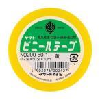 (まとめ) ヤマト ビニールテープ 50mm×10m 黄 NO200-50-1 1巻 〔×15セット〕