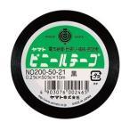 (まとめ) ヤマト ビニールテープ 50mm×10m 黒 NO200-50-21 1巻 〔×15セット〕