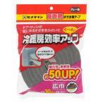 隙間テープ 厚み10mm (セメダイン) 高断熱すきま用テープ グレー(30mm×2m)