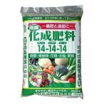 (園芸肥料 元肥 追肥) 高度 化成肥料 5kg (窒素14 リン酸14 カリ14/基肥)