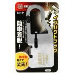工具 ツールフック インパクトドライバーフック (マキタ・日立)