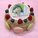 生チョコレートケーキ バースデーケーキ お誕生日 パーティー 記念日 サプライズ(丸)7号