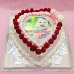 写真ケーキ スイートハート ケーキ バースデーケーキ お誕生日 パーティー 記念日 サプライズ 8号
