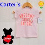 カーターズ Tシャツ(おまかせ配送で送料無料) 英文字プリント 半袖  トップス 女の子 Carter's