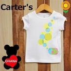 カーターズ Tシャツ(おまかせ配送で送料無料) お魚プリント半袖  トップス 女の子 Carter's