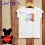 カーターズ Tシャツ(おまかせ配送で送料無料) アップリケ 半袖  トップス 女の子 Carter's