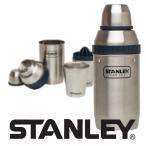 STANLEY(スタンレー)ハッピーアワーシステム スタッキングカクテルセット シェーカー ロックグラス 絞り器 0.59L